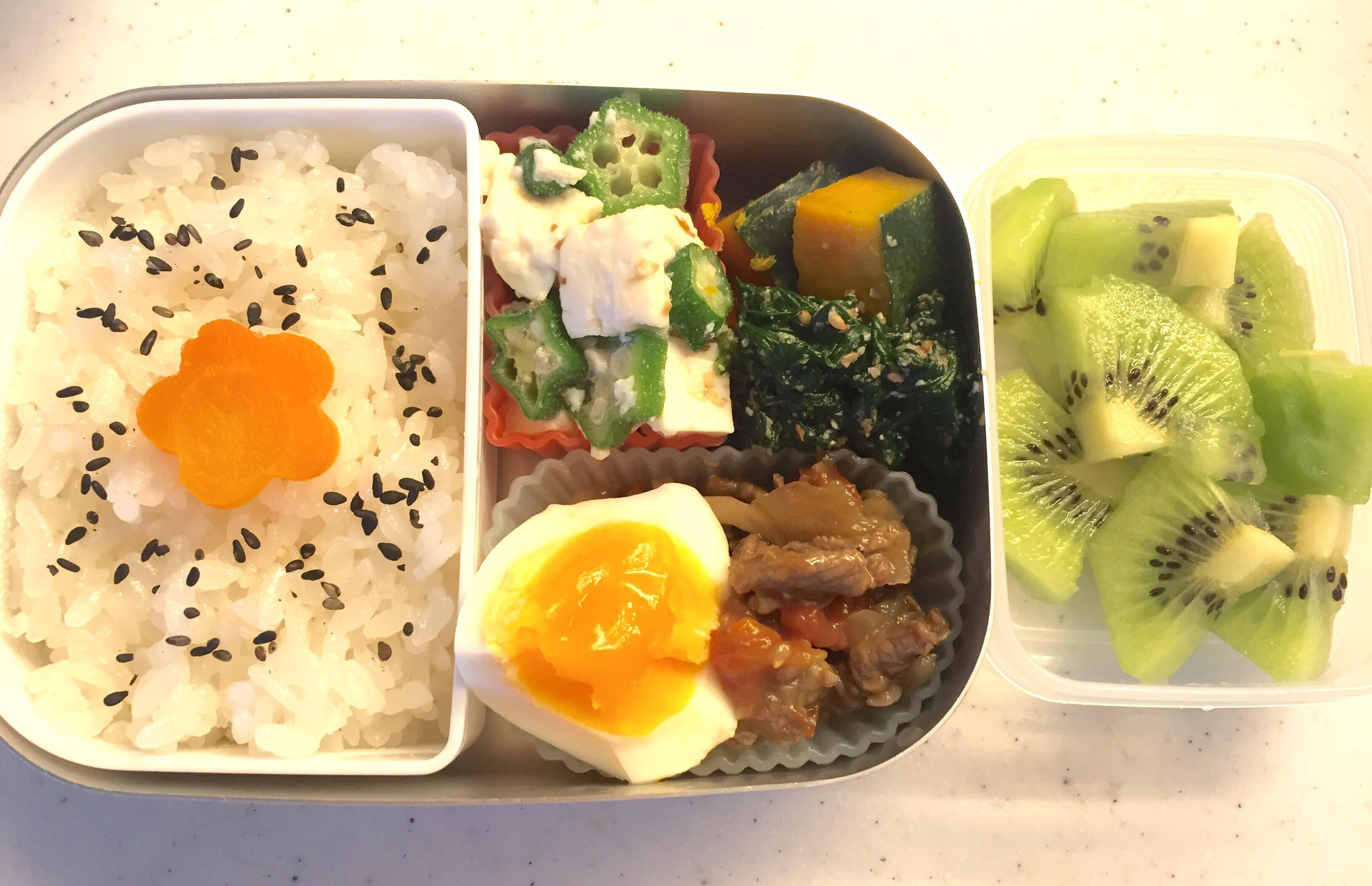 Kiwi Kitchen Tokyo Menu