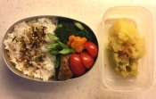 hamburg steak with steamed veggies bento