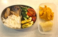 grilled cod bento